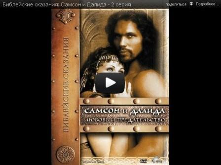 фильм Библейские сказания Апостол Павел смотреть ...