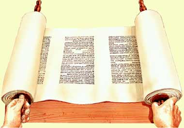 Скачать АУДИО БИБЛИЯ КНИГА ИИСУСА НАВИНА 9 ГЛАВА 3