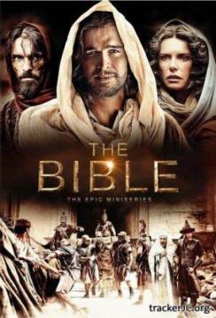 Библия 2 серия - Исход (2013)