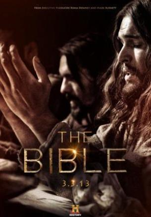 Библия 4 серия - Царство (2013)