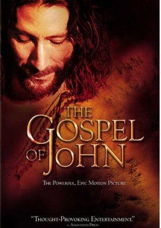 смотреть Евангелие от Иоанна (2003)