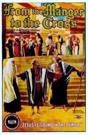 Иисус из Назарета / Jesus of Nazareth (1916)