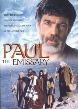 Павел - Эмиссар (1997)