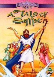 Египетская история (1998)