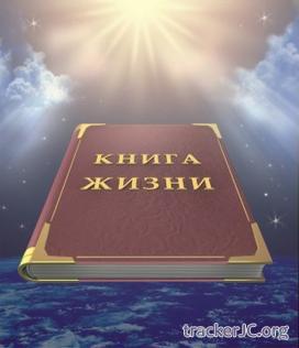 Новый Завет. Евангелия (2007) МР3