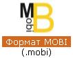 Ветхий и Новый Завет в Синодальном переводе в формате mobi