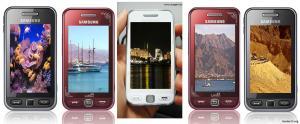 Более 300 обоев ''3 стола'' 720 x 400 на Samsung GT-S5230 с видами Израиля (JPG)