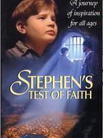 Испытание веры Stephens test of faith (1998)