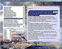Новый Завет - Новый Завет Господа нашего Иисуса Христа - программа-книга
