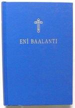 Новый Завет на гагаузском языке. ИПБ, 2006 г на латинице