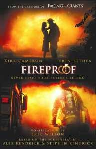 Огнеупорный Fireproof (2008)