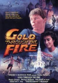 Золото огнем очищенное Gold Through The Fire