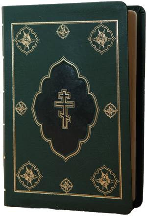Библия. Синодальный перевод для iPhone