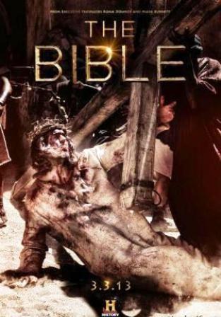 Библия 6 серия - Надежда (2013)