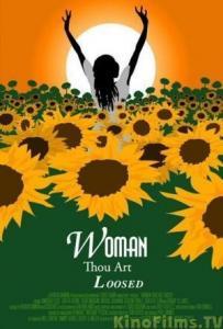 Женщина, ты свободна! Woman Thou Art Loosed