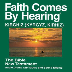 Новый завет на киргизском языке - 2005 Edition Audio Drama New Testament Kirghiz