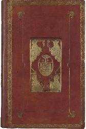 Евангелие от Матфея на церковно-славянском языке