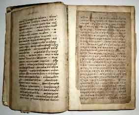 Евангелие Учительное. Заблудов (1569 год)