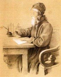Ветхий Завет в переводе арх. Макария 1860 г