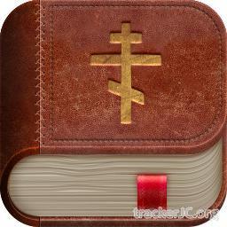 Модули для Цитата из Библии 6.0 и для Android (2012 )