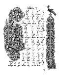 Скачать Православное церковное пение (65 книг) [1846 - 1916, PDF, RUS]