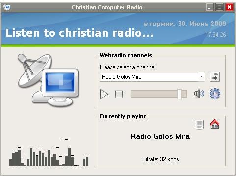 """Библия подарок христианская радиостанция """"семейное радио в Тамбовке,Курманаевке,Сусумане"""