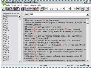 Программу для клонирования дисков на русском языке